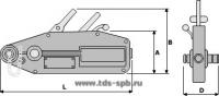 Монтажно-тяговый механизм LEMA LMT-0820W