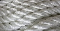 Канат полиамидный (капроновый) тросовой свивки (ПАТ)