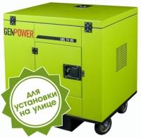 Бензогенератор GenPower GBS 70 MES