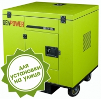 Бензогенератор GenPower GBS 70 MES