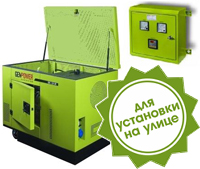 Бензогенератор GenPower GBS 100 MEАS