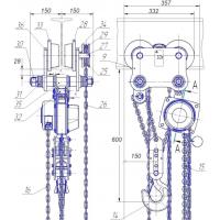 Таль передвижная ручная шестеренная грузоподъемностью 3,2 тонны ТРШБп-3,2-У1.1 ТУ 24.09.785-00