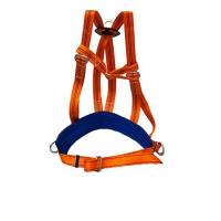 Удерживающая страховочная привязь с наплечными лямками УПС 2